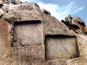 Ganjnameh sümbol üksikasjalikult
