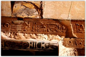 Pharaoh's helicopter in Abydos